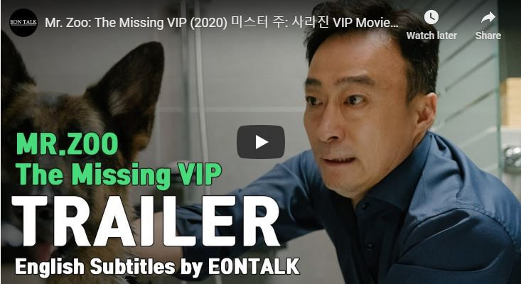Mr. Zoo: The Missing VIP (2020) Subtitle (English Srt) Download