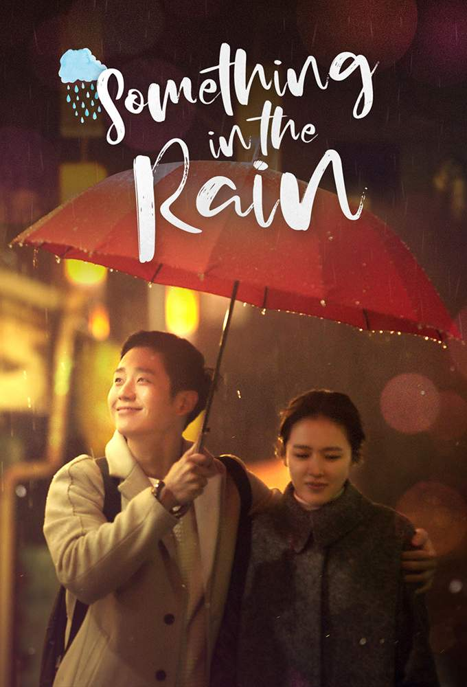 Something in the Rain Season 1 Episode 1 Subtitle (English Srt) Download