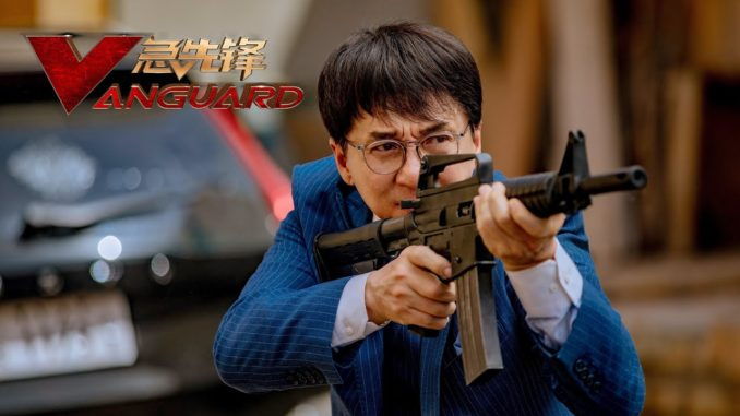 Vanguard (2020) Subtitle (English Srt) Download