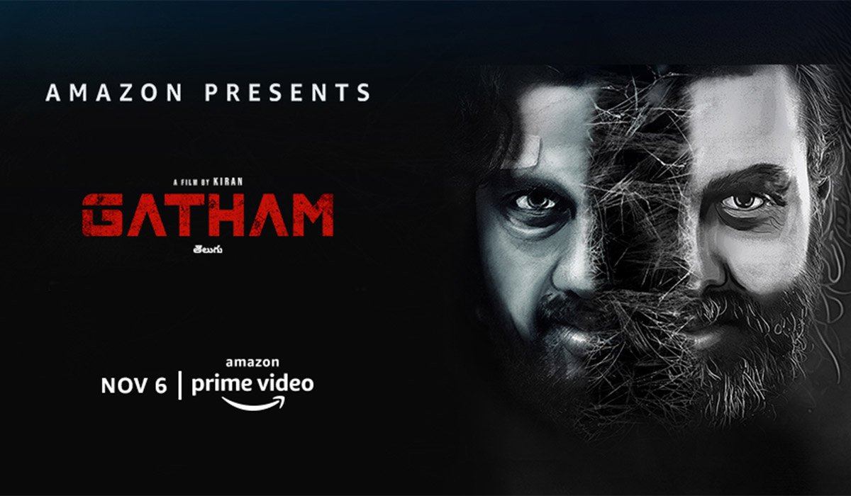 Gatham (2020) Subtitle (English Srt) Download