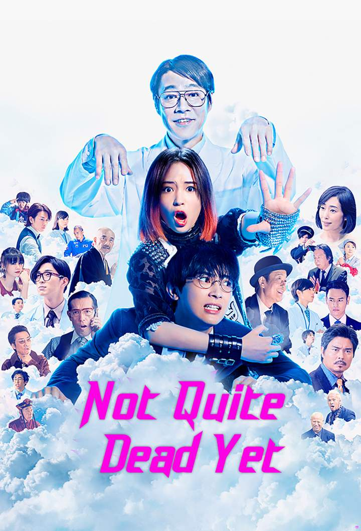 Not Quite Dead Yet (2020) Subtitle (English Srt) Download