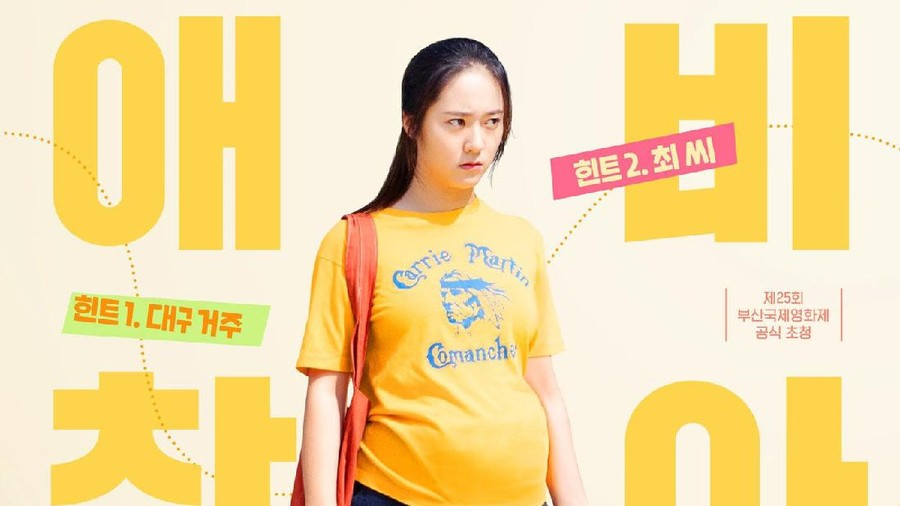 More Than Family (2020) Subtitle (English Srt) Download