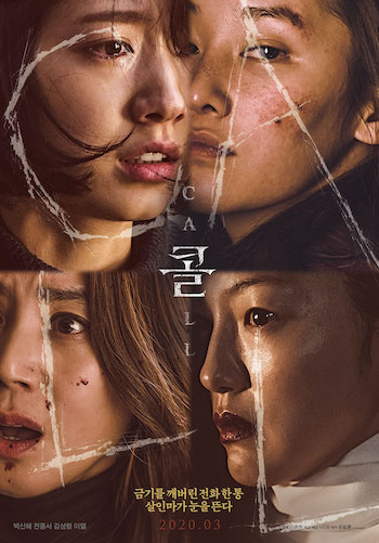 The Call (2020) Movie Subtitle (English Srt) Download