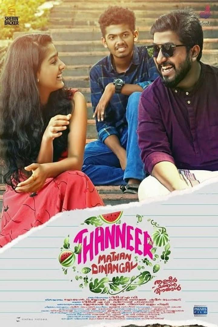 SUBTITLE: Thanneer Mathan Dhinangal (2019) Hindi Movie SRT DOWNLOAD