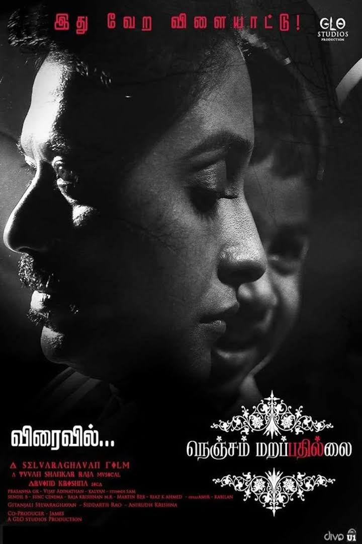 DOWNLOAD Nenjam Marappathillai (2021) Subtitle | English Subtitles SRT
