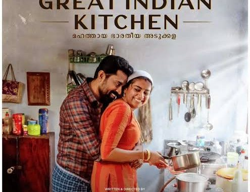 The Great Indian Kitchen (2021) Movie Download Subtitle | English SRT