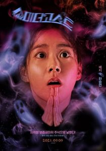 Show Me the Ghost (2021) Subtitles